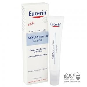Eucerin AQUAporin ACTIVE Revitalising Eye Cream 15ml