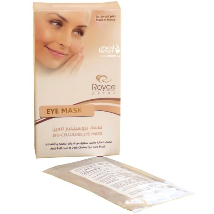 قناع علاج الهالات السوداء والانتفاخ حول العين من رويس