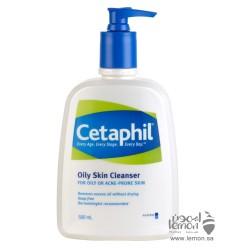 غسول سيتافيل الخاص في تنظيف البشرة الدهنية و العادية 500مل Cetaphil Oily Skin Cleanser