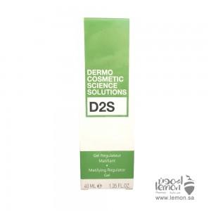 D2S Mattifying Regulating Gel 40ml