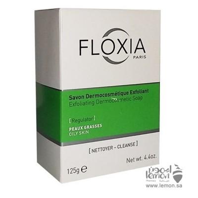 صابونة تنظيف البشرة الدهنية من فلوكسيا 125جرام