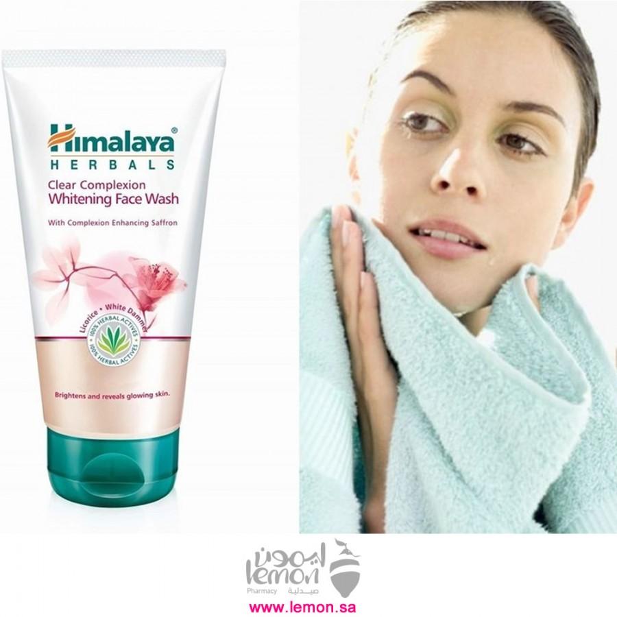 غسول تبييض الوجه هيمالايا بشرة نقية لكل انواع البشرة 150مل
