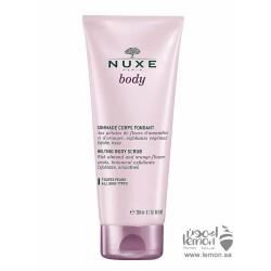 NUXE Body Melting Body Scrub 200ml