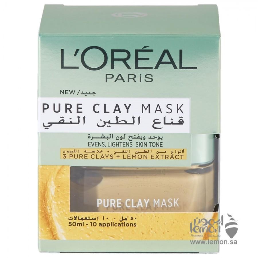 L'Oreal Paris Pure Clay Yellow Face Mask