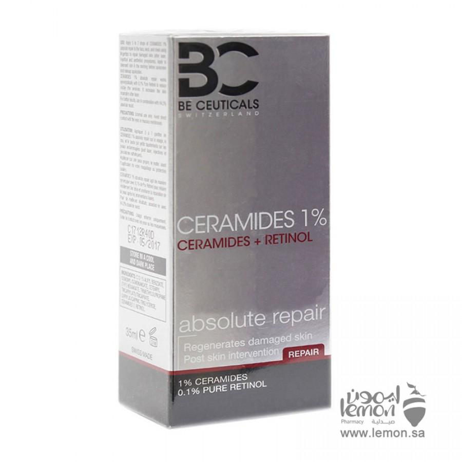 بي سيوتيكالز سيروم السيراميد للإصلاح المطلق يعمل على اصلاح الجلد وترطيب البشرة 35مل