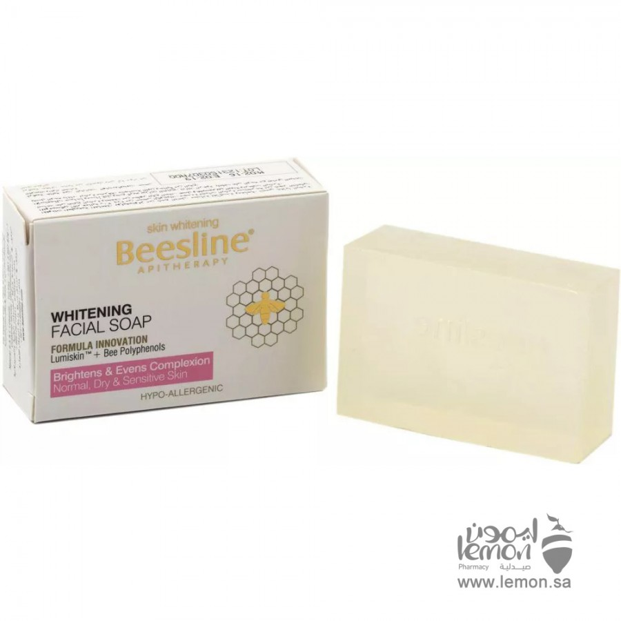 Beesline Whitening Facial Soap 85gm