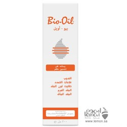 Bio Oil for scar and stretch mark 200 ml