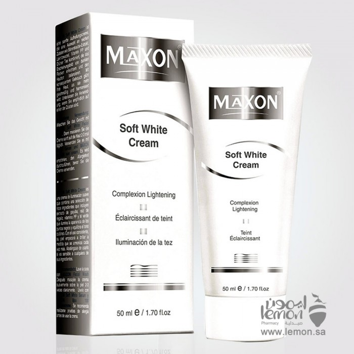 كريم تفتيح البشرة ماكسون سوفت وايت 50مل MAXON Soft White Cream