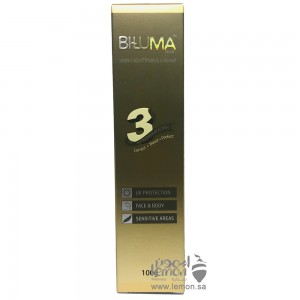 Biluma Skin Whitening Cream 100gm
