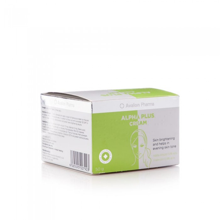 أفالون الفا بلس كريم توحيد لون الجسم وإزالة البقع الداكنة 50 مل  (1+1) مجاناَ من نفس الصنف