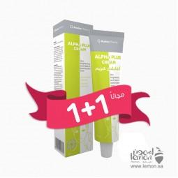 كريم الفا بلس من avalon pharma  يساعد على توحيد لون الجسم و ازالة البقع الداكنة 1 + 1 مجانا