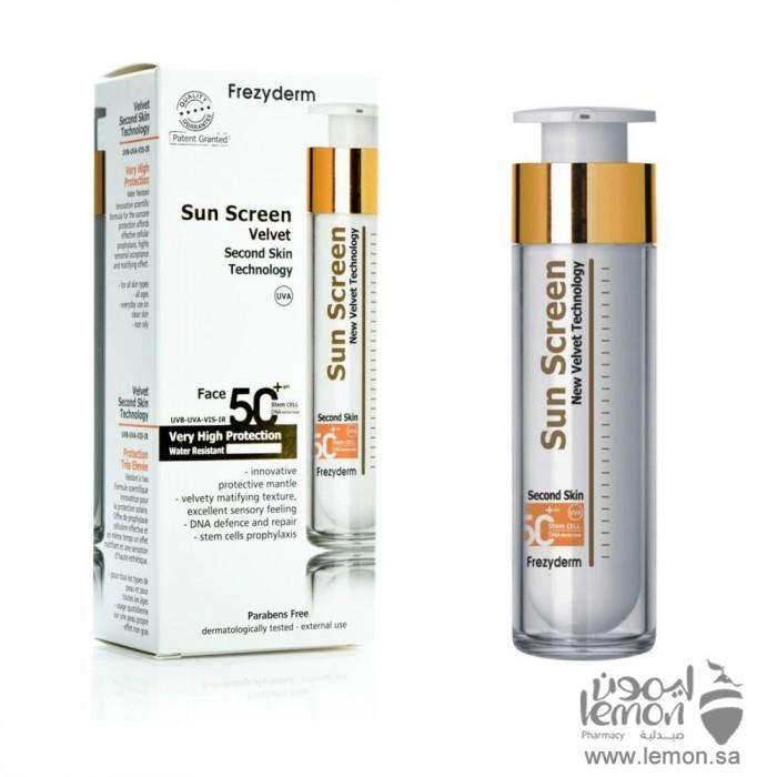 فريزيديرم كريم واقي شمس مخمليSPF50+ للبشرة الحساسة يمنع علامات الشيخوخة 50مل
