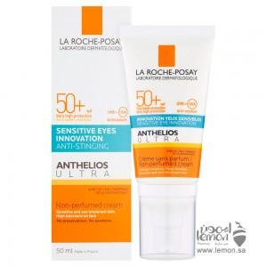 La Roche Posay Anthelios Ultra Non-Perfumed SPF50+ Cream 50ml