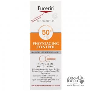 Eucerin Sun Protection Photoaging Control CC Sun Cream Medium Tinted SPF 50+ 50ml