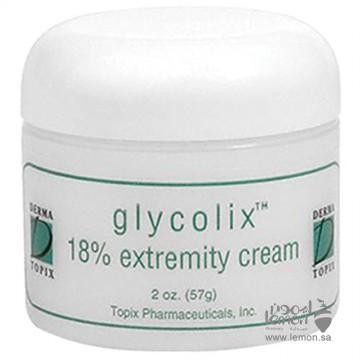 جلايكوليكس Glycolix