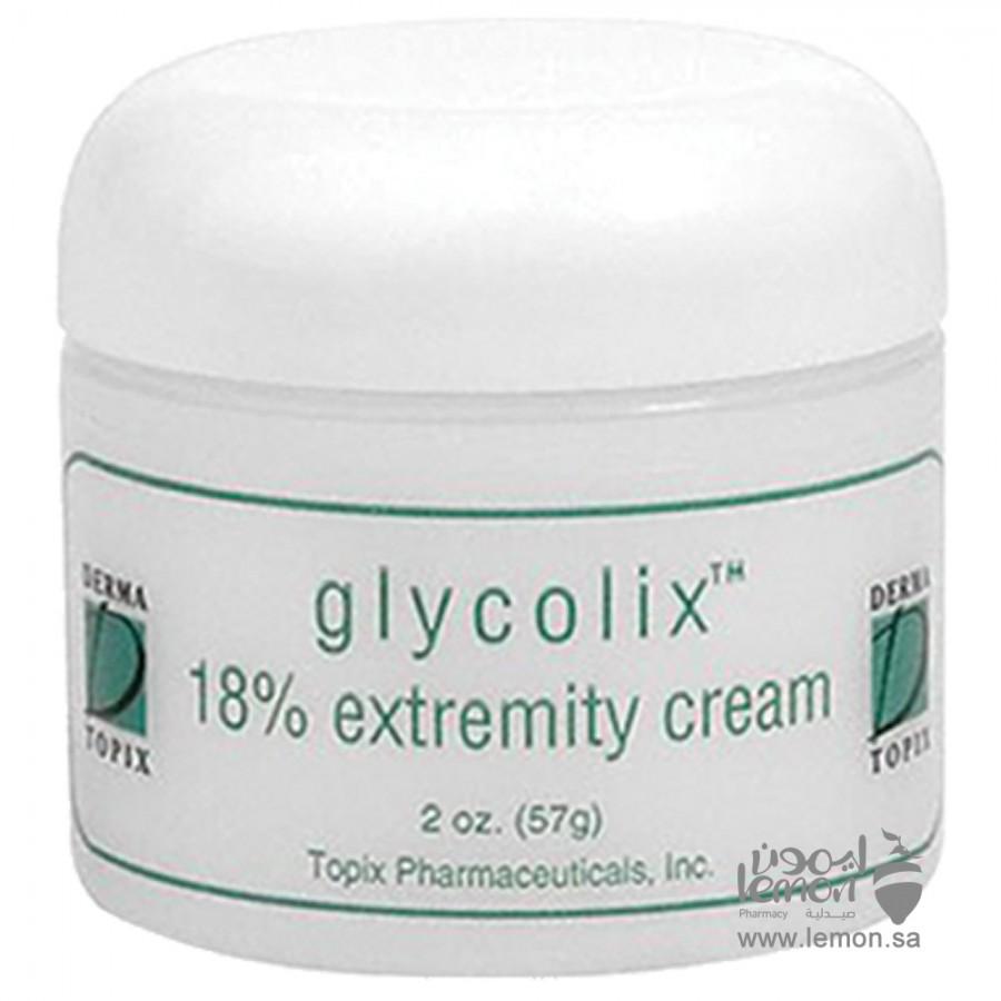 جلايكولكس 18% اكستريمتي كريم تقشير و تفتيح الاكواع والركب 57جرام