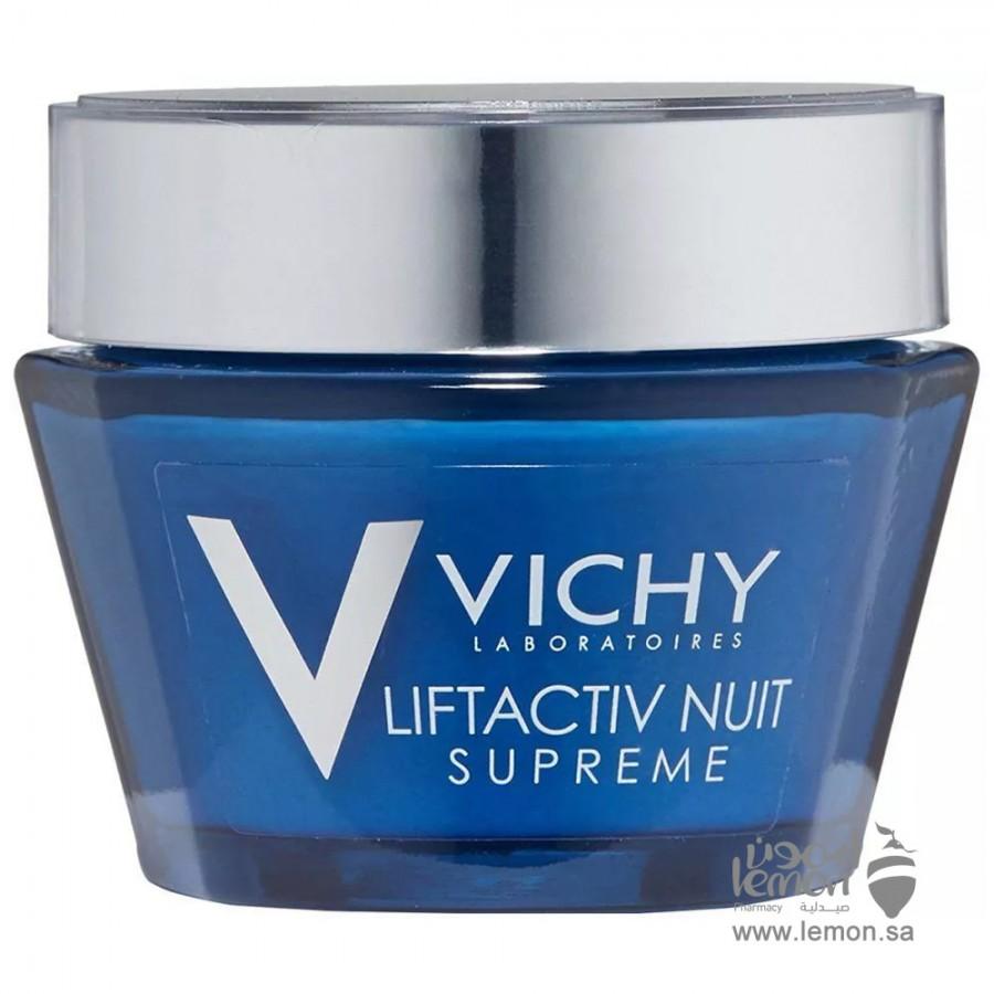 Vichy LiftActiv Night Supreme Anti-Wrinkle Night Cream 50ml