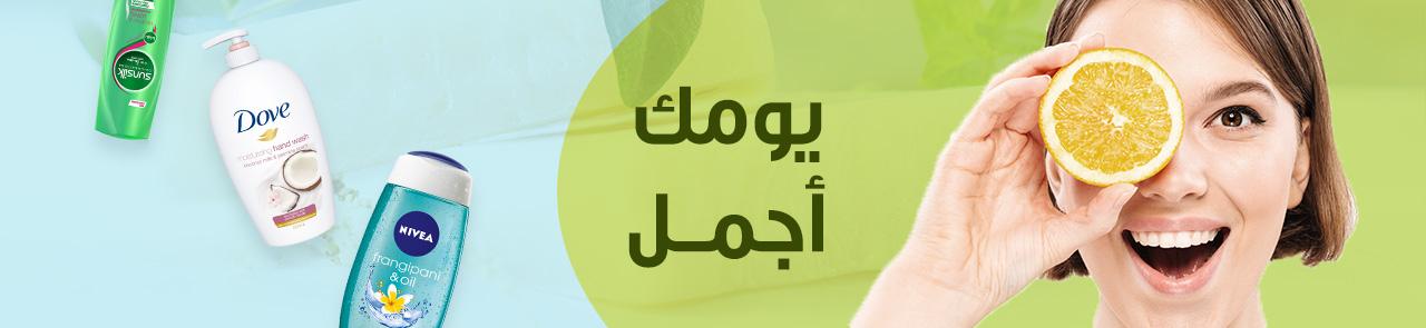 العنايه بالشفاه