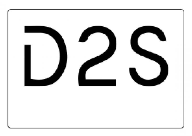 دي 2 اس