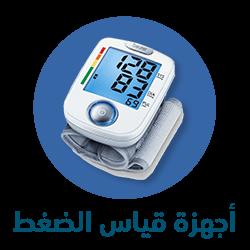 أجهزة قياس الضغط